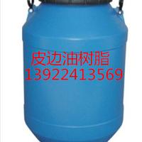 皮边油树脂招商 贴合防水胶工厂招代理商