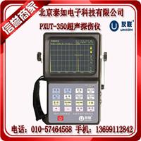 PXUT-350