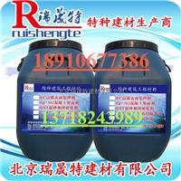 供应氨基醇有机钢筋阻锈剂厂家【掺入型】
