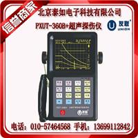PXUT-350B+