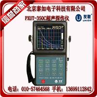 PXUT-350C