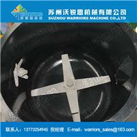 供应SHR系列三元材料高速搅拌机