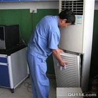 供应朝阳,顺义,通州空调维修移机加氟清洗