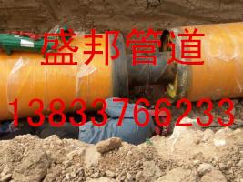 供应直埋供热管道保温结构设计