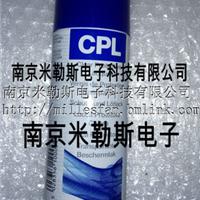 供应CPL200H CPL05L通用三防漆