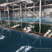 青浦环氧树脂地坪,车间仓库丨停车场地坪