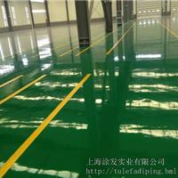 河南郑州老旧环氧树脂地坪改造丨翻新丨修补