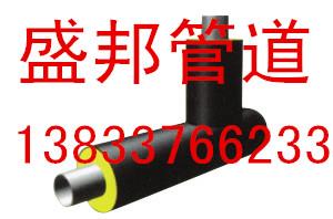 供应钢套钢保温管DN273厂家报价