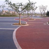 新型环保材料透水砼彩色混凝土公园小区路面