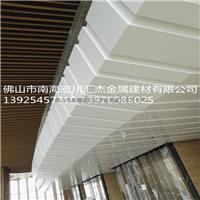 供应宏川汇杰1100系2.0mm铝单板幕墙天花板