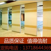 移动屏风活动隔断隔音墙移动折叠门移动隔断
