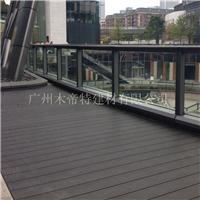 露天阳台木塑地板实心户外地板 厂家直销