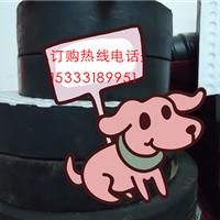 供应广东橡胶支座