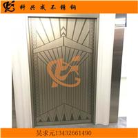 供应不锈钢蚀刻板厂家 不锈钢蚀刻板定制