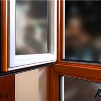 供应艾卡斯节能铝包木北京门窗