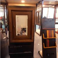 供应北京艾卡斯木铝复合节能静音生态门窗