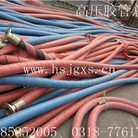 供应高压钢丝编织胶管GB/T3683-93