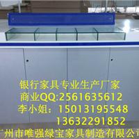 供应梁河地税局家具XH-60双面填单台