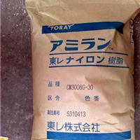 供应高强度PA66/日本东丽/CM1011G45