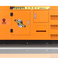 长沙25kw静音水冷柴油发电机组