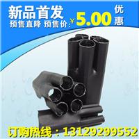 供应热缩附件  指套 二芯 三芯 四芯 五芯