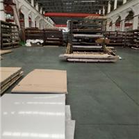 供应 304J1不锈钢天沟板加工的水槽