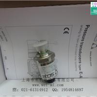 供应PFE-41070/1DV 阿托斯柱塞泵