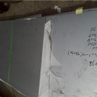 供应无锡提供304不锈钢天沟板开平剪折加工
