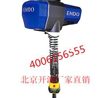 ENDO远藤提升机提升灵便-提速性能高
