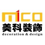 广州市美科装饰设计有限公司