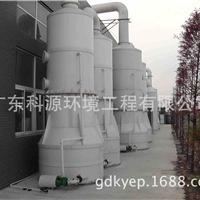 工厂酸碱废气处理设备喷淋塔参数及范围