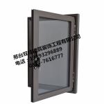 邢台双桂建筑装饰工程有限公司