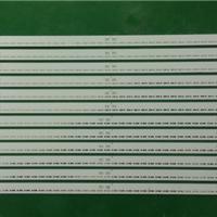 供应镂空背光源铝基板,铝基板,难度铝基板