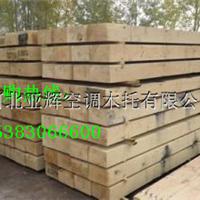 供应注油枕木-注油枕木生产厂家