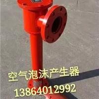 供应PCL4PCL8PCL16PCL24立式空气泡沫产生器