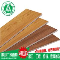 供应仿木纹仿古砖900X150瓷砖批发