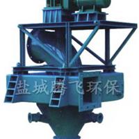 2015新款煤磨动态选粉机较新价格