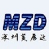 深圳市美展达科技应用材料有限公司