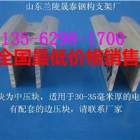 厂家直销营销400铝镁锰板安装支架