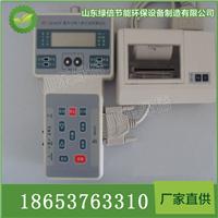 山东绿倍供应PC-3A(S)激光可吸入型粉尘仪