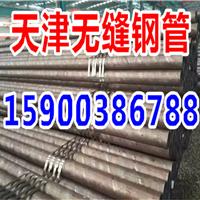 Q345E无缝钢管价格走势供需相持震荡整理