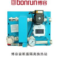 供应地暖隔离式混水系统-博容厂家精心设计