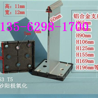 直立锁边铝镁锰板抗风夹(图文)