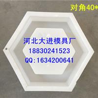 六边形护坡砖模具规格_六边形护坡砖模具厂家