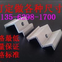 光伏电站项目安装用铝合金压块 中压边压 薄膜压块
