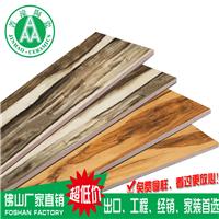 供应仿木砖900X150规格佛山瓷砖