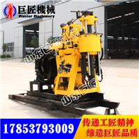 供应130米液压水井钻机 HZ-130YY打井机