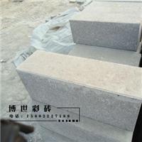 供应博世路沿石厂家直销 混凝土制品