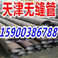 Q345C无缝管价格¥¥Q345D无缝管价格