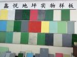 北京鑫悦祥合装饰有限公司